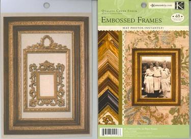 Embossed_frames